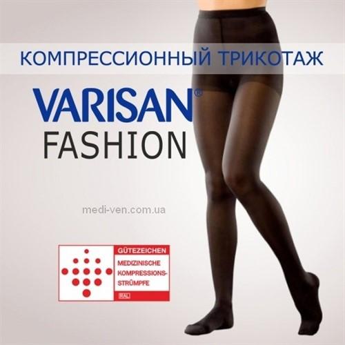 Компрессионные колготы VARISAN 2 класс компрессии