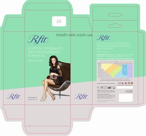 Компрессионные колготки RxFit профилактические для беременных женщин