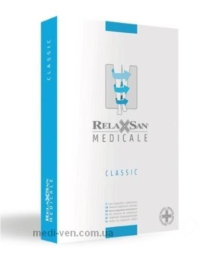 Компрессионный моночулок Relaxsan Medicale Classic 2 класс компрессии для женщин и мужчин открытый носок