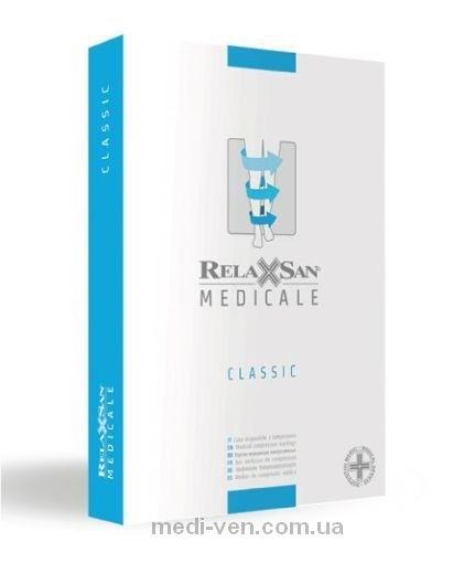 Компрессионные чулки Relaxsan Medicale Classic 2 класс компрессии для женщин и мужчин открытый носок