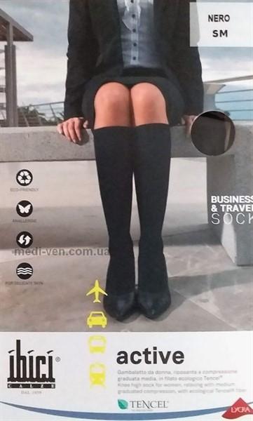 Женские компрессионные гольфы для путешествий Segreta Active профилактические закрытый носок