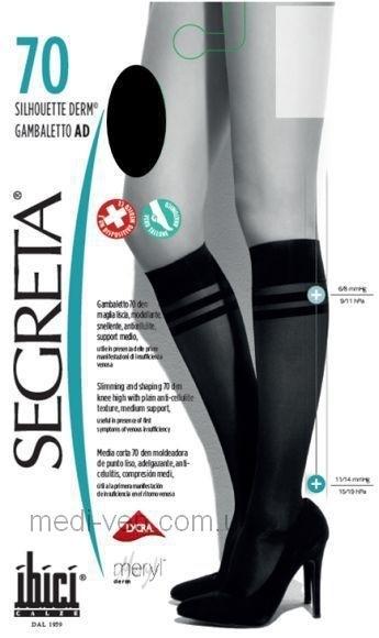 Женские компрессионные гольфы Segreta Silhouette Derm 70 профилактические закрытый носок