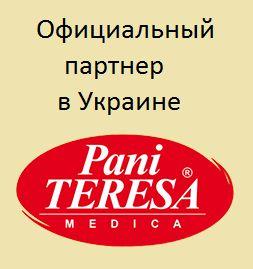 Женские компрессионные чулки Pani Teresa 2 класс компрессии официальный представитель в Украине
