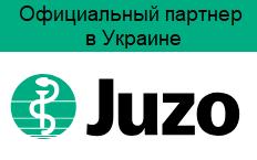 58% ХЛОПОК Компрессионные гольфы Juzo Light Line профилактика официальный партнер в Украине